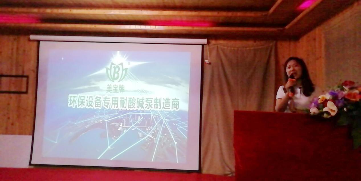 成都表面工程行业协会参加重庆表面工程技术高峰论坛