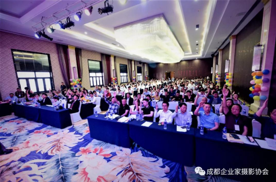 成都表面工程行业协会应邀出席成都市企联第九届会员代表大会