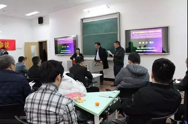 成都表面工程行业协会参加第三届表面工程电子电镀国际会议