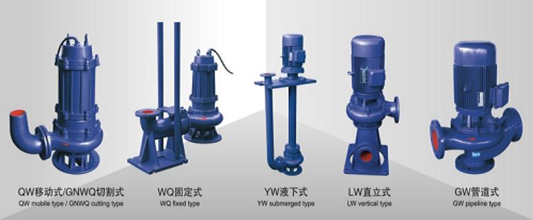 浙江虹桥水泵厂